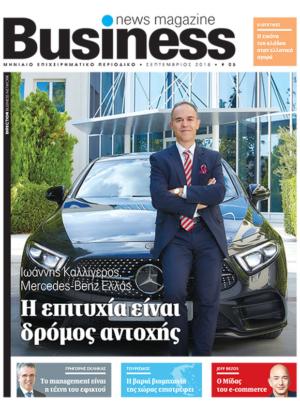 www.direction.gr